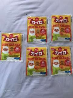 Daiso Peel and stick body warmer(5pcs)