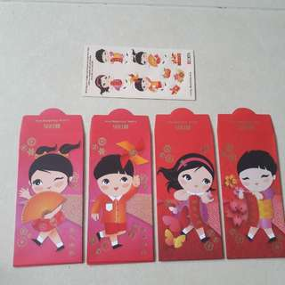 DBS red packets