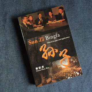 Rare Sun Zi BingFa - Art of War: Selected Insights and Applications for Business