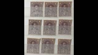 Malay Sarawak Early sir Brookes 9v replicate stamps