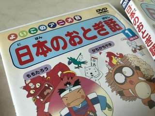 DVD Japanese old story for kids