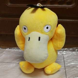 Psyduck Pokemon Toy