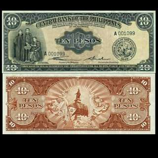 1949 10 peso banknote