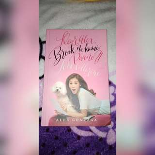 Dear alex book (used)