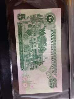Old Rm 5 note (good condition)