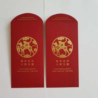 (D06) 2 pcs Jaguar Red Packet