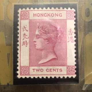 Hong Kong stamp - C264