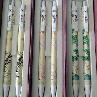 BNIB Korea Pens