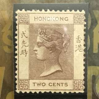 Hong Kong stamp - 266