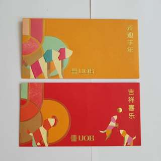 (D10) 2 pcs UOB Red Packet