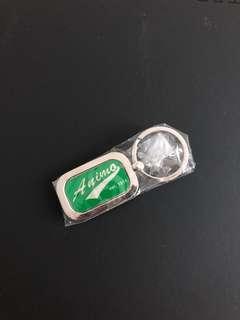 DLSU La Salle keychain