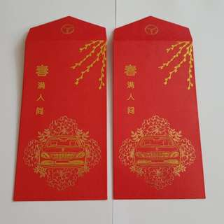 (N01) 2 pcs Mercedes Red Packet