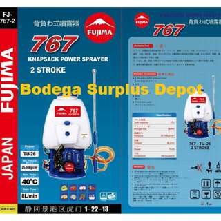 FUJIMA JAPAN knapsack power sprayer TU-26 FJ-767-2
