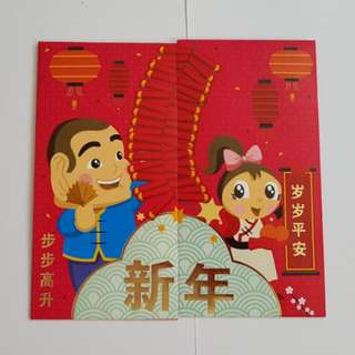 (N02) 2 pcs OCBC Mighty $avers Red Packet