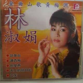 Cd Chinese 林淑娟