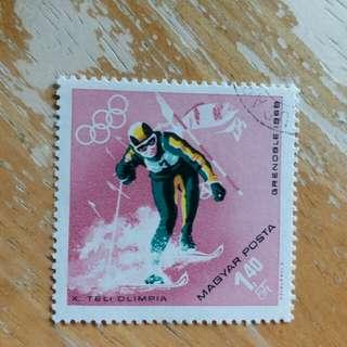 匈牙利郵票冬季奥運動会已銷郵票1枚