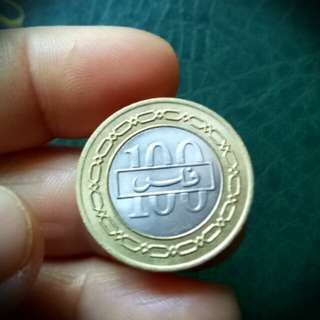 Bahrain, 100 Fils Isa-Hamad,Bi-metallic,Collectible Coin