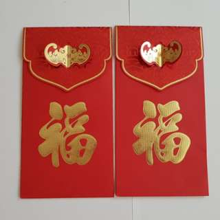 (N03) 4 pcs Red Packet