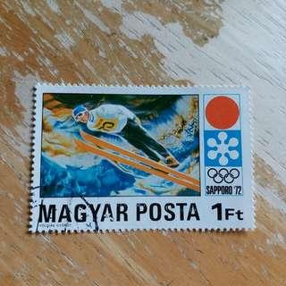 匈牙利郵票1972年冬季奥運動会已銷郵票1枚