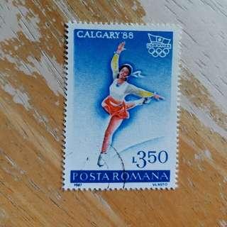 羅馬尼亞郵票1988年冬季奥運動会已銷郵票1枚