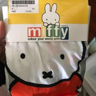 Miffy boxer