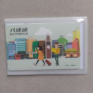 [Free Shipping 包郵] 旅客版 八達通 Octopus Card
