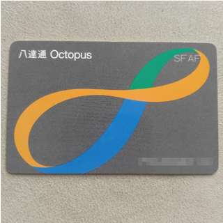 [Free Shipping 包郵] 全新 新一代 八達通 Octopus Card