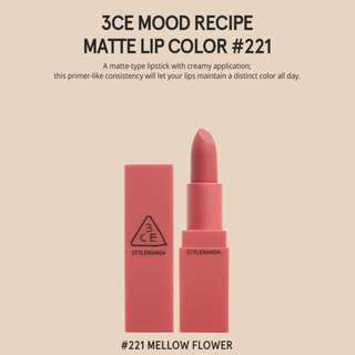 READY STOCKS | Stylenanda 3CE Mood Recipe Matte Lip Color - 221 Mellow Flower