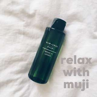 Muji lavender massage oil