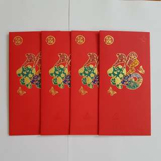 (N08) 4 pcs JP Morgan Red Packet