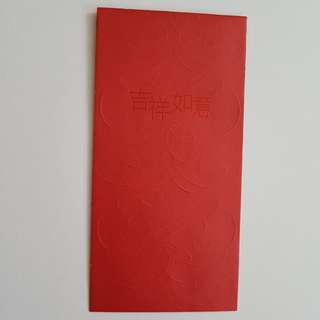 (N10) 4 pcs Sincere Red Packet