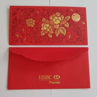 (N09) 4 pcs HSBC Premier Red Packets