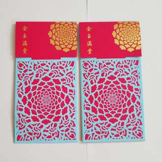 (N11) 2 pcs Barclays Red Packet
