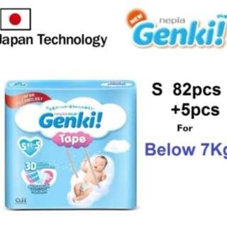 🆕Genki diapers-saiz s(82+5)