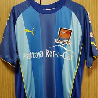 Pre Loved 💯% Pattaya City FC Home Jersey