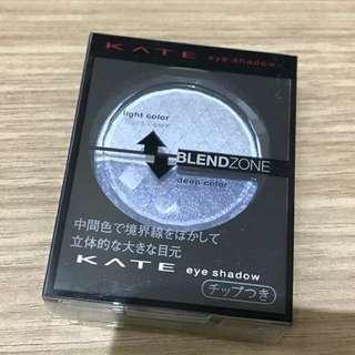 Kate Tokyo eyeshadow blue