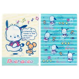 Japan Sanrio Pochacco A4 Clear File Set (RUN)