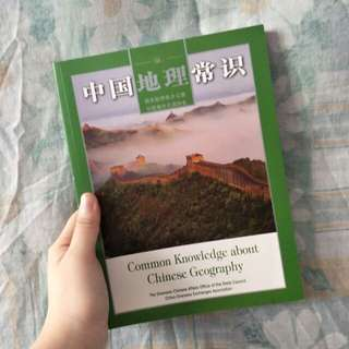 Bilingual (Chinese and English text)  Common China Knowledge Book sets (included History, Culture, Geography)