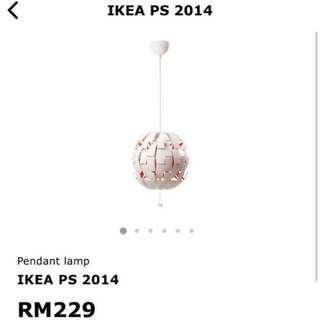 Ikea Pendant Lamp PS2014