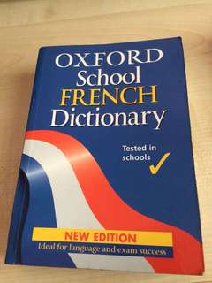 English - French Dictionary