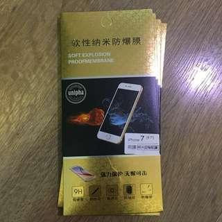 🆕全新蘋果iphone 7/7+ mon貼 螢幕保護貼 膠貼