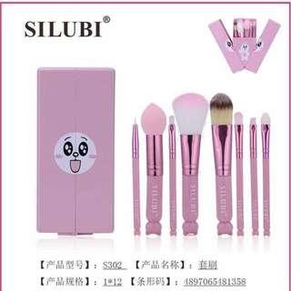 Silubi Makeup brush set
