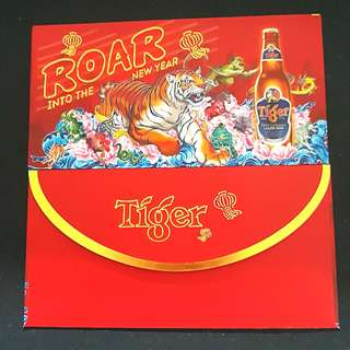 COLLECTIBLES - 2 Pcs Of Tiger Beer Colorful Red Packet For Sale