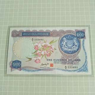 Singapore GKS orchid series $100 A/2 533481
