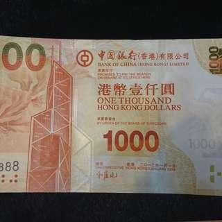 誠收全新中銀20蚊豹子號