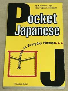 【Only Piece!】 Learn Japanese On-The-Go!