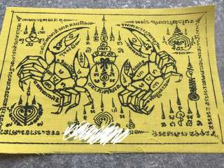 Thai wealth attracting amulet