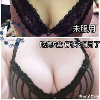 ✨Hot Selling! ✨Taiwan Breast Enlargement Pill