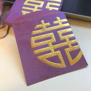 Wedding AngPao purple money Packet