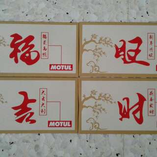 Red Packets - MOTUL